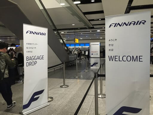 We passed the Finnair check-in desks our way to catch our Finnair A350 Business Class flight to Helsinki